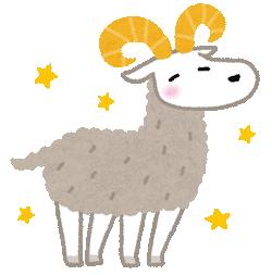 牡羊のイラスト