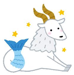 山羊のイラスト