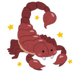 蠍のイラスト