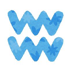 水瓶のシンボルマーク