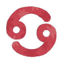 蟹のシンボルマーク