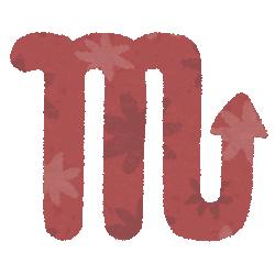 蠍のシンボルマーク