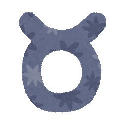 牡牛のシンボルマーク